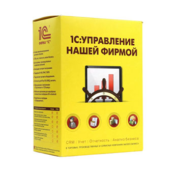 1с:управление нашей фирмой 8 (унф) – купить в первом бите   цена – ярославль