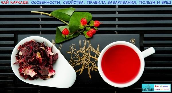 Гранулированный чай и что это такое. плюсы и минусы такого чая