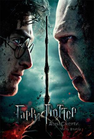 Квиддич - quidditch - qwe.wiki