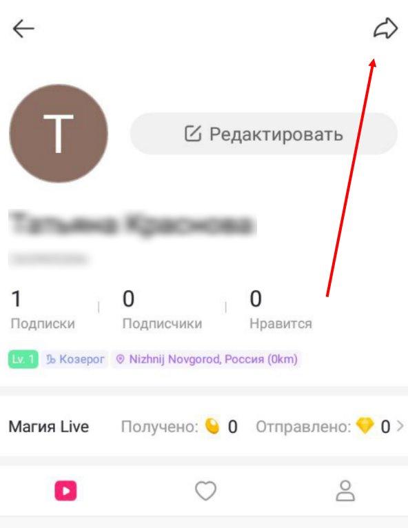 """Как стать популярной в """"лайке"""" (like) за 1 день без накрутки -"""
