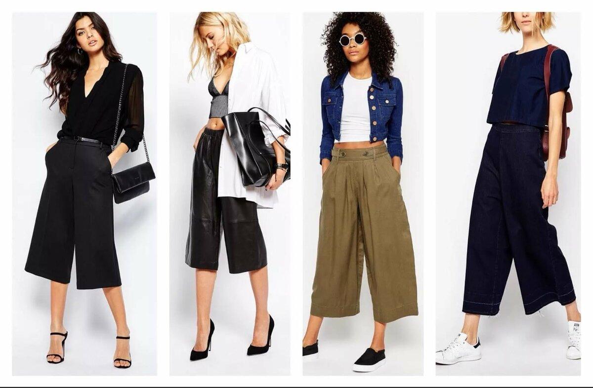 Брюки-кюлоты - модный тренд 2020, фото актуальных моделей