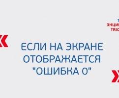 Триколор тв — российский оператор спутникового тв