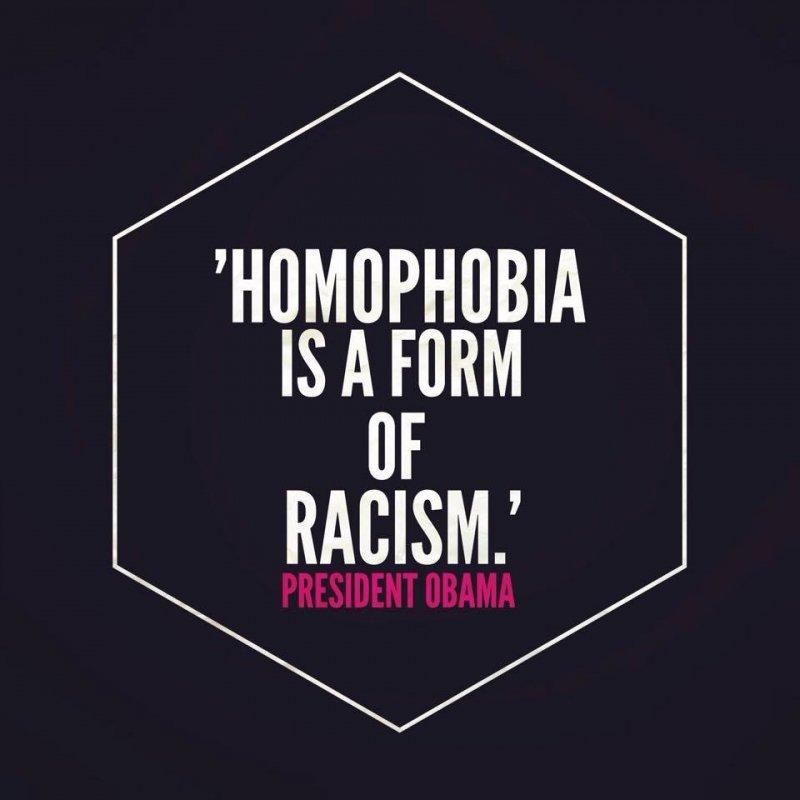 Как лечить гомофобию?