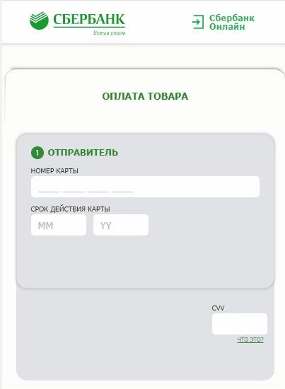 Платный опрос ру: как пройти регистрацию, опрос и вывод денег