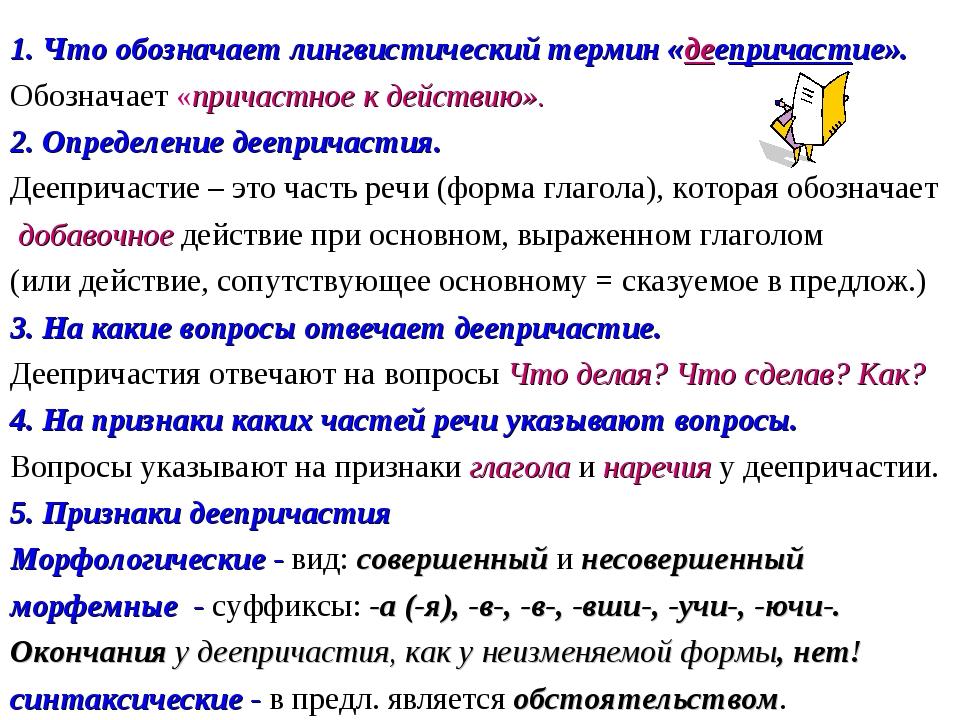 Что такое лингвистика: определение и виды :: syl.ru