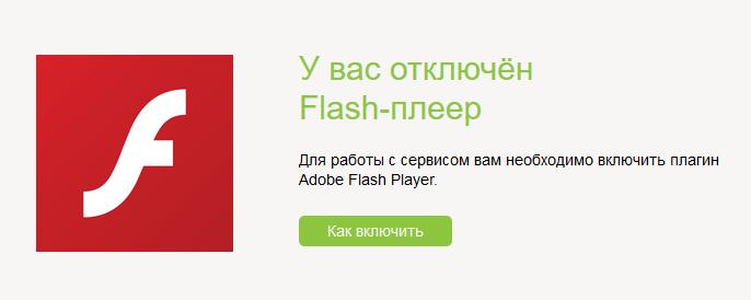 Что такое adobe flash player и для чего он нужен, мультимедиа