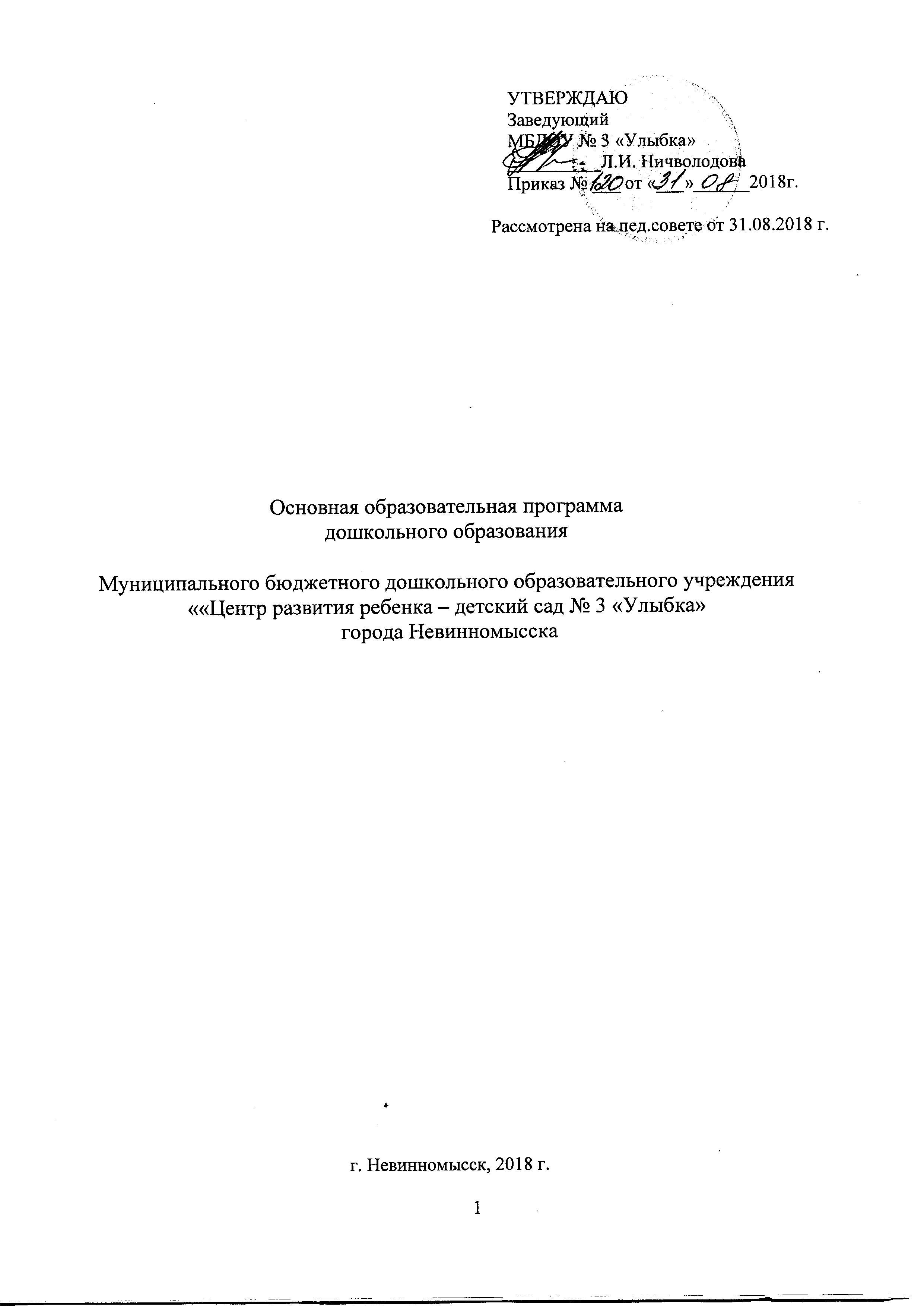 Ритмика - это... описание, программа и эффективность :: syl.ru