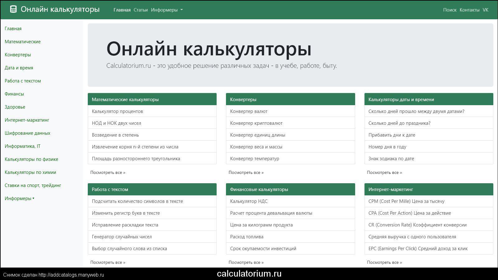 Субаренда нежилого помещения - что это такое | domosite.ru