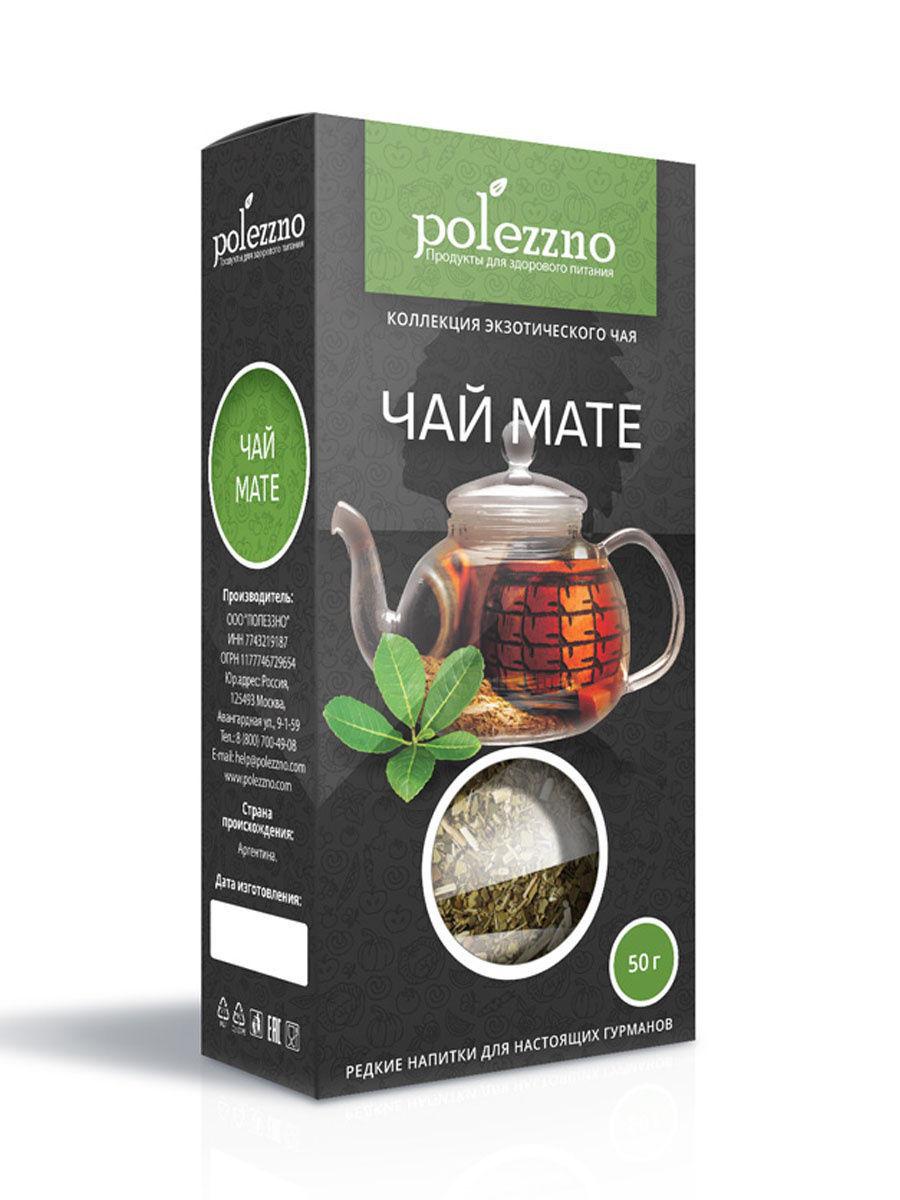 Как заваривать чай мате правильно, выбрать и сохранить его