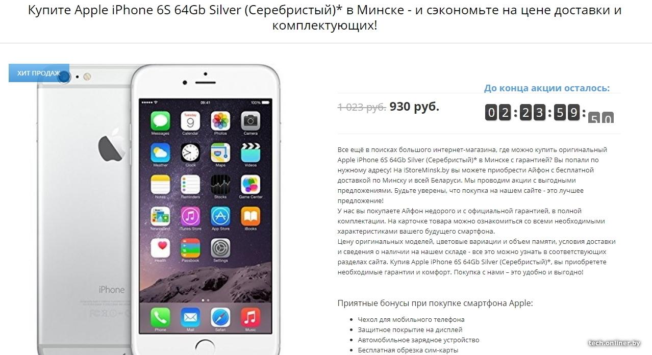 Как китайцы разводят всю россию на поддельные iphone