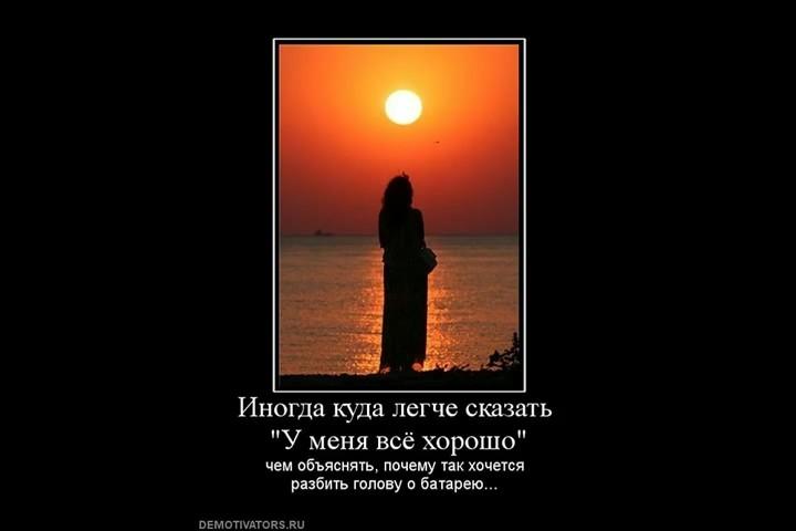 Сентиментальность: что это, кто такой сентиментальный человек, девушка, сентименты или сантименты, что означает слово