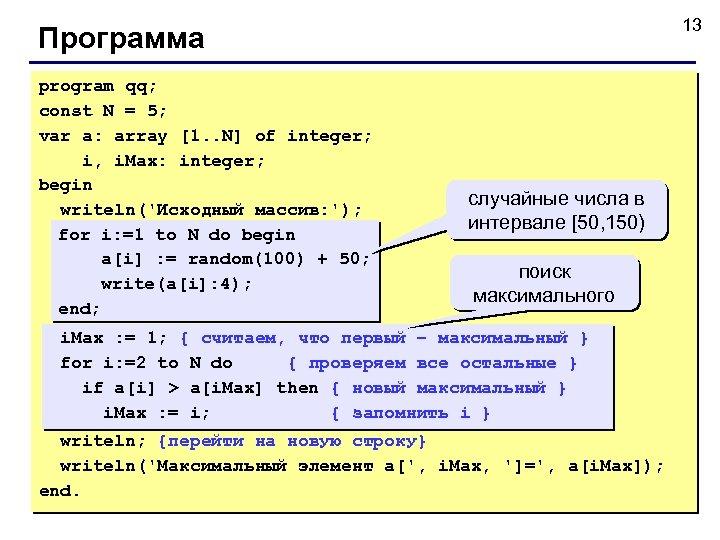 Массив (тип данных) — википедия переиздание // wiki 2