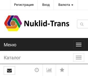 Нуклид