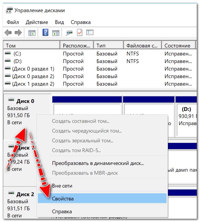 Установка windows на данный диск невозможна. выбранный диск имеет стиль разделов gpt