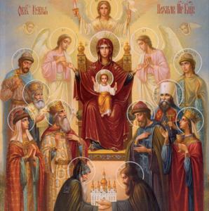 Что можно есть на троицкую неделю и существуют ли в этот период ограничения для православных