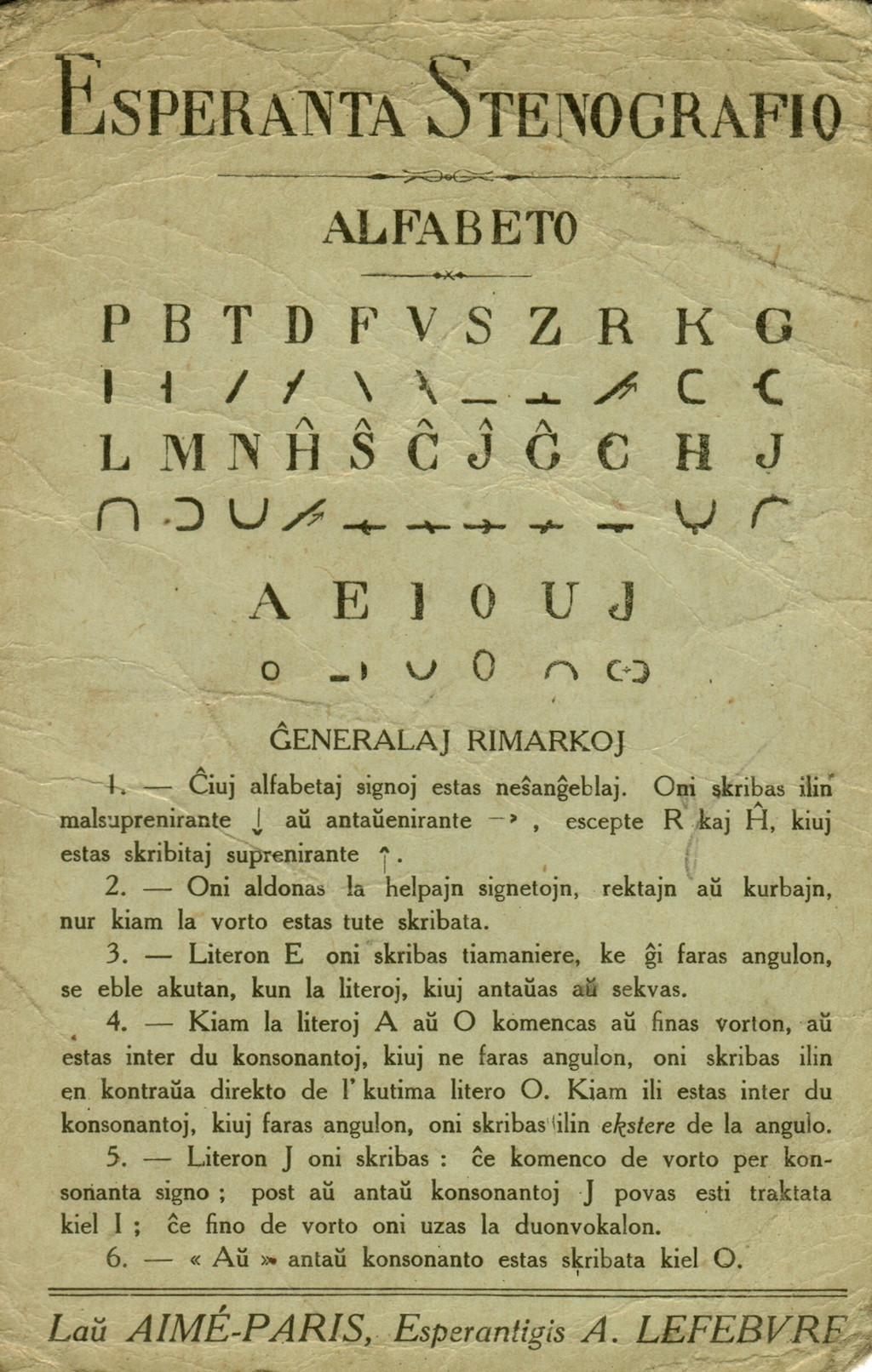 Эсперанто - что это? международный язык эсперанто