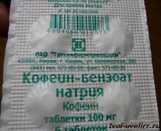 Бензоат натрия :: обсуждение пищевой добавки стр. 2