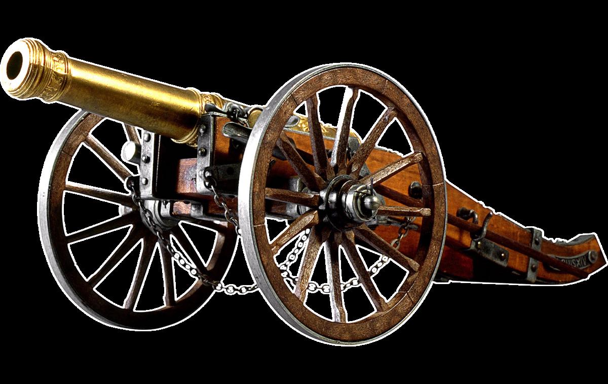 Кулеврина