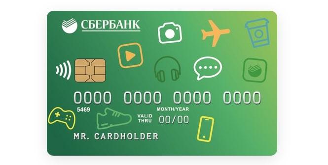 Дебетовые карты «сбербанка россии»: что значит это понятие, как пользоваться, обзор предлагаемых банком