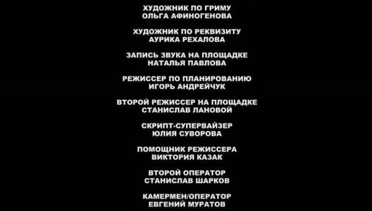 Титры - вики