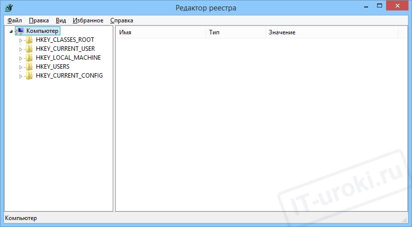 Что такое реестр windows и как с ним работать - заметки сис.админа