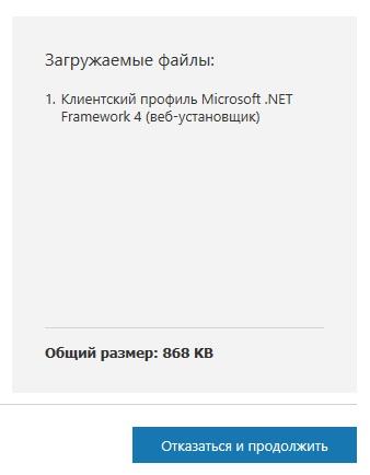 Что такое инсталлятор и зачем он нужен? :: syl.ru