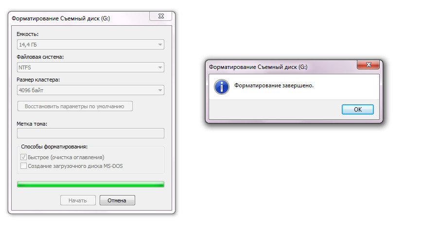 Правильное форматирование жесткого диска