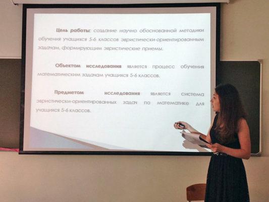 Защита дипломной работы — речь, презентация, выступление и внешний вид