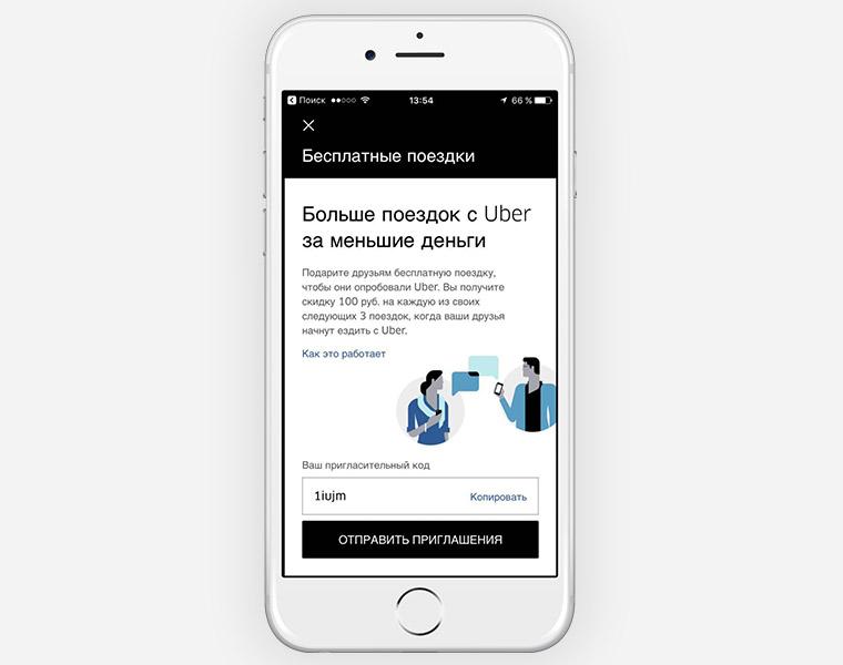 Uber такси москва – заказать онлайн, официальный сайт