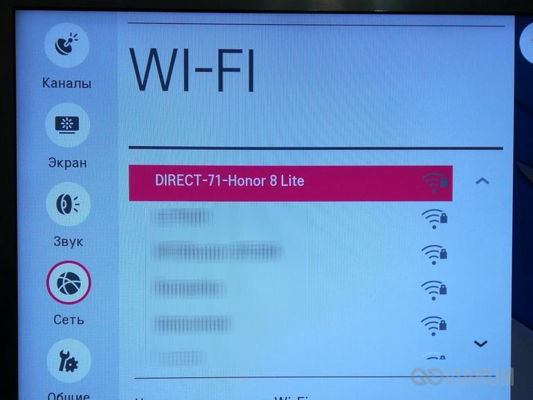 Wi-fi direct на телевизоре lg, samsung, sony – как пользоваться