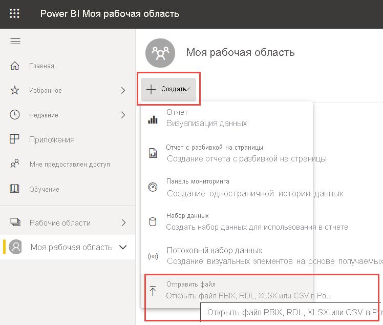 Автоматические дата и время в powerbidesktop - power bi | microsoft docs