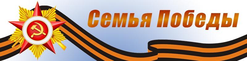 Значение слова «отечество» в 10 онлайн словарях даль, ожегов, ефремова и др. - glosum.ru