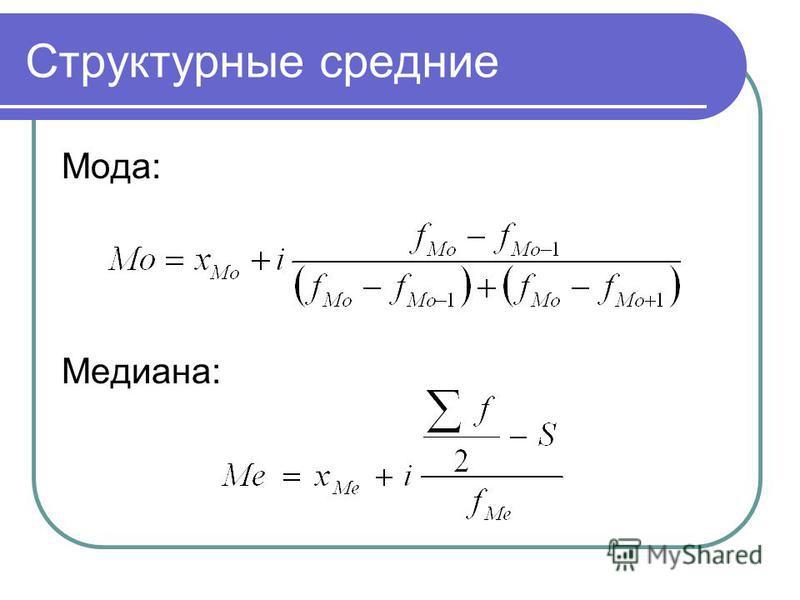 Медиана • ru.knowledgr.com