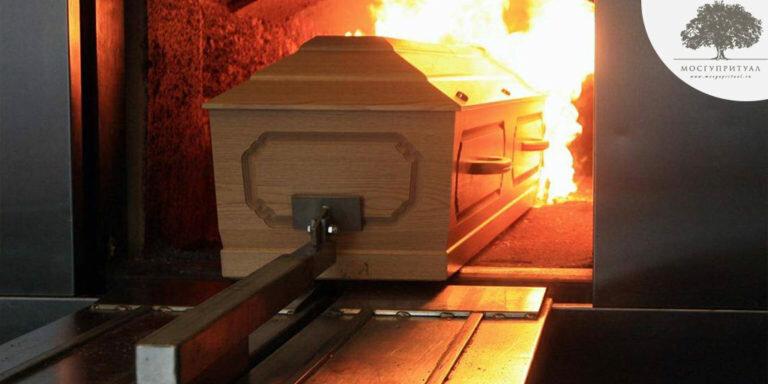 Свой бизнес: как открыть крематорий
