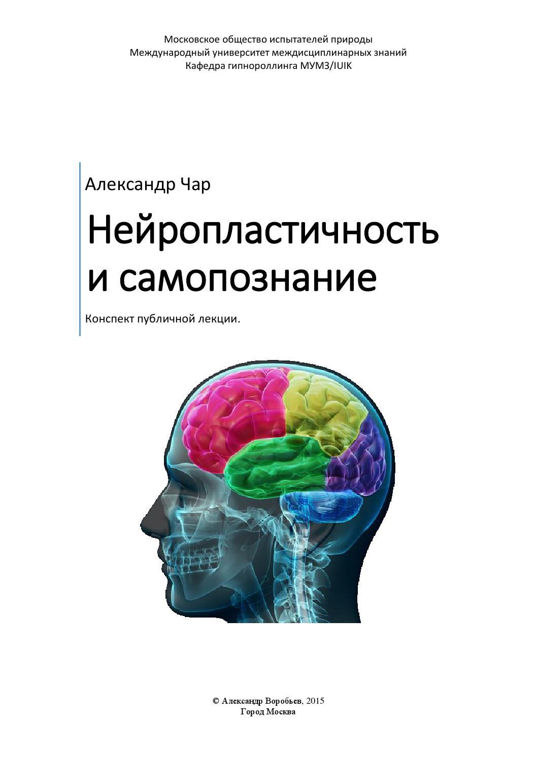 Синестезия | блог medical note о здоровье и цифровой медицине