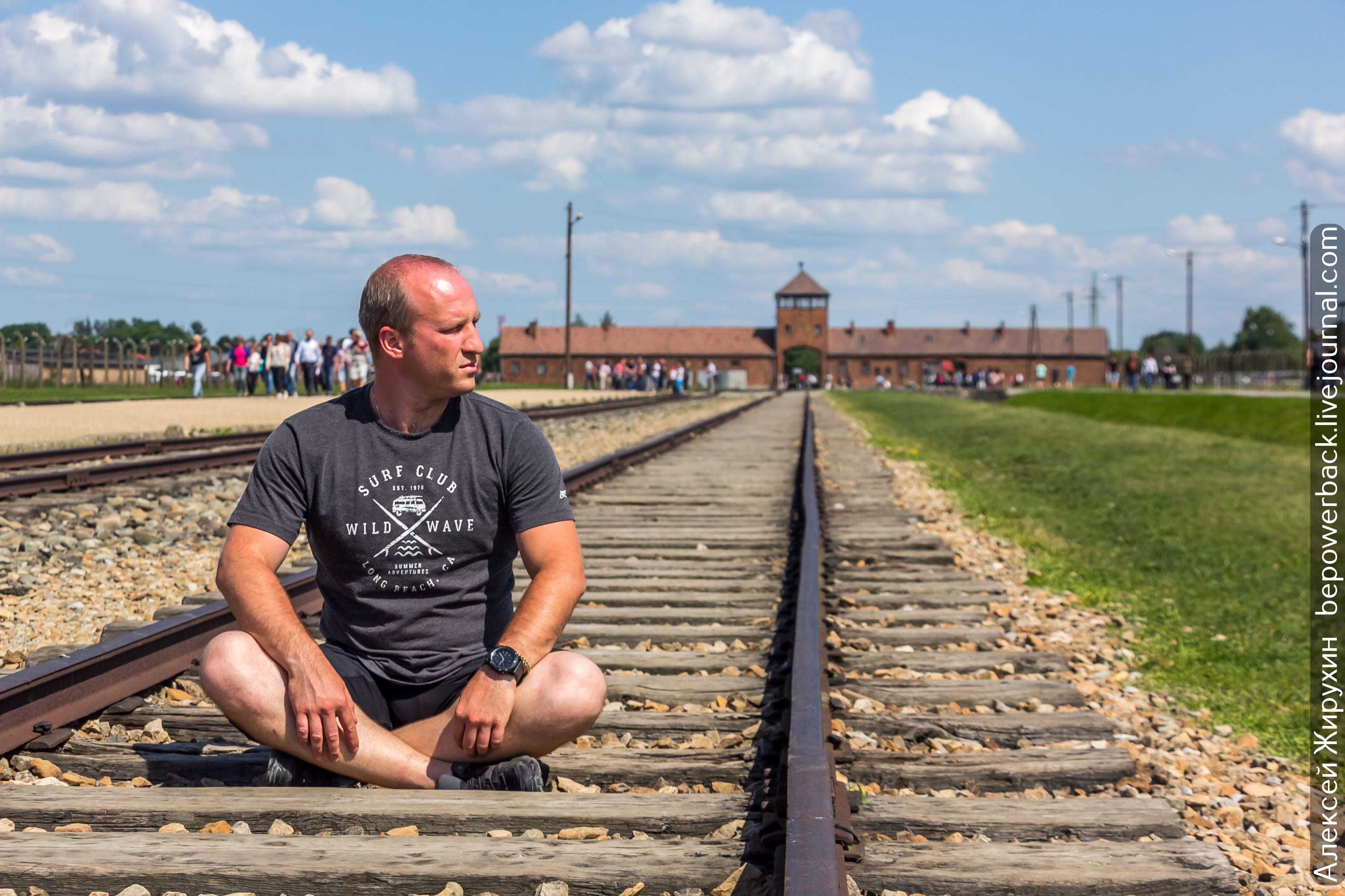 Освенцим (город) — википедия. что такое освенцим (город)
