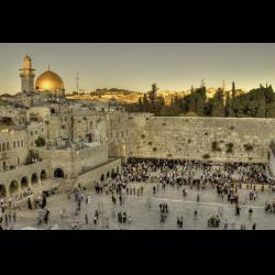 Стена плача в иерусалиме: описание, почему так называется