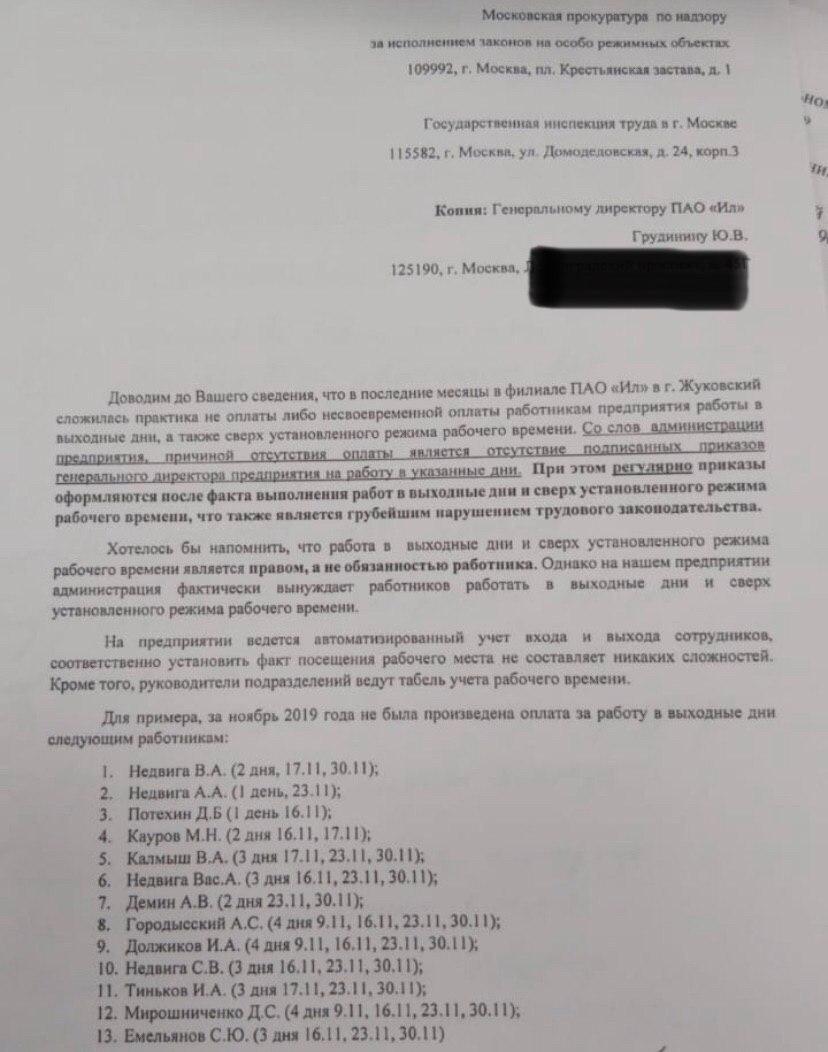 """Незыгарь telegram: """"жизнь за царя""""   заговор элит"""