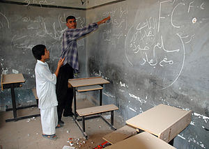 Неполное, полное и специальное среднее образование – отличия | единый центр дистанционного образования