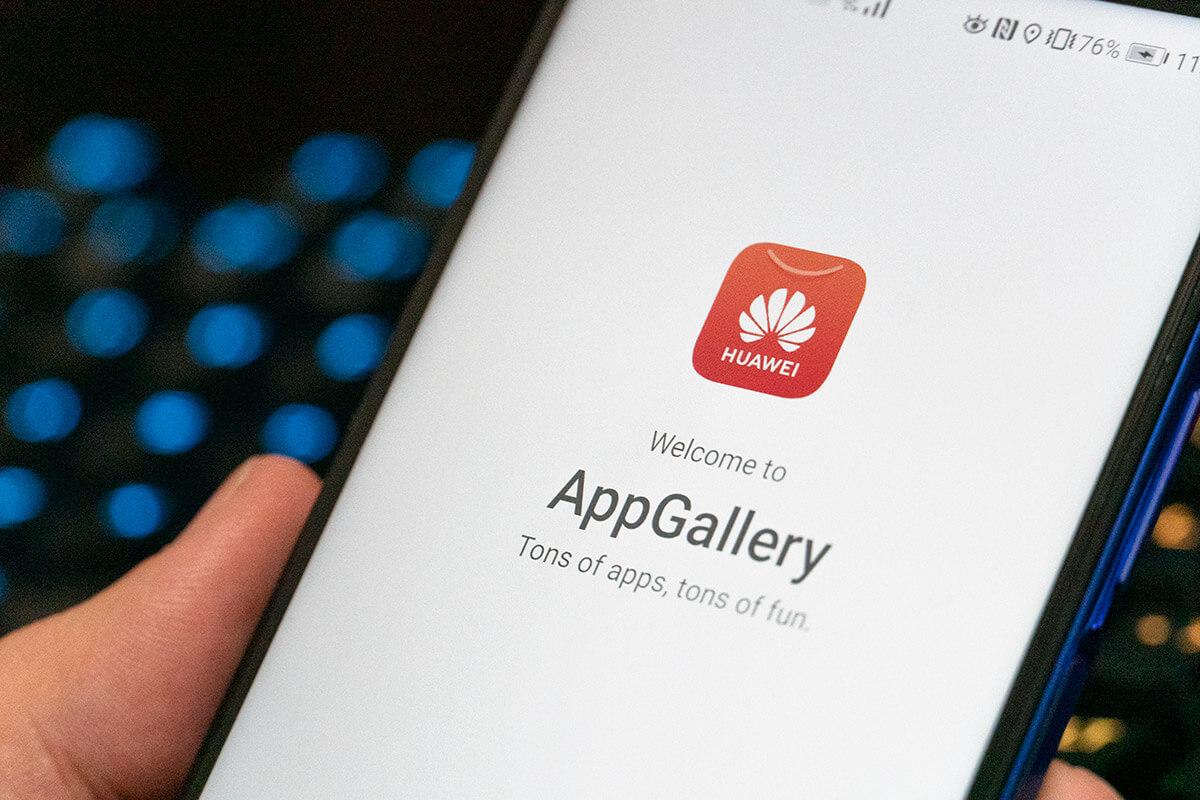 App gallery хуавей – что это, где скачать и как удалить приложение