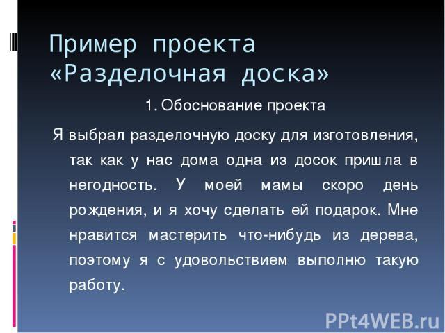 Что такое ядер деление: историческая справка? значение yader delenie istoricheskaya spravka, энциклопедия кольера