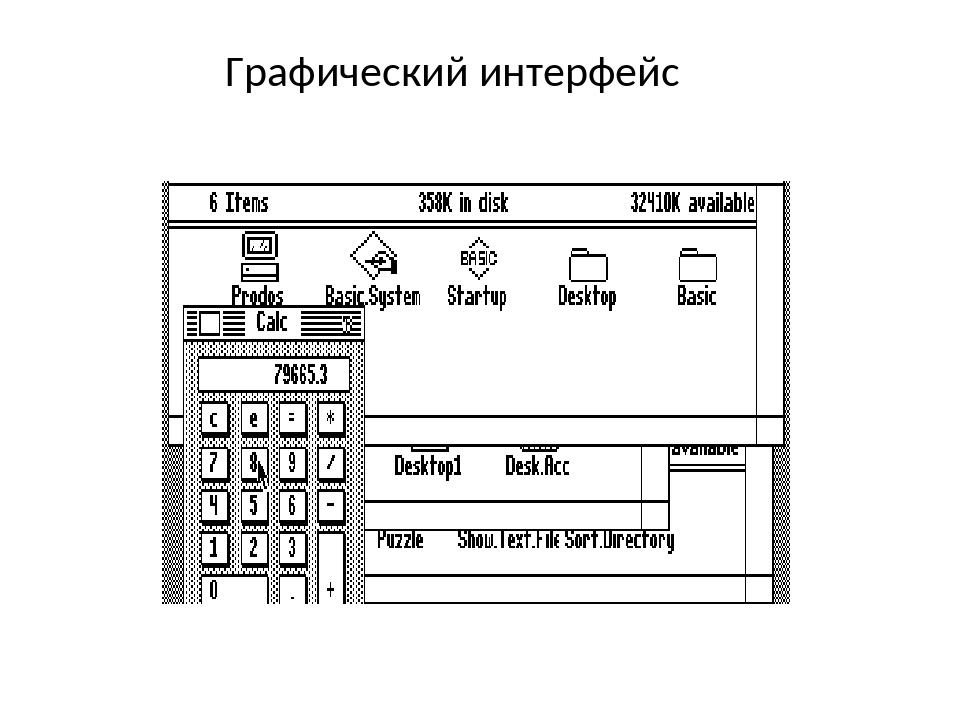 Графический интерфейс пользователя — википедия с видео // wiki 2