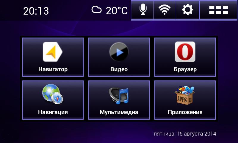 Что microsoft представила разработчикам на build: winget, gui-программы в wsl2 и прочее / блог компании jug ru group / хабр