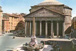 Сенат (древний рим) — википедия. что такое сенат (древний рим)