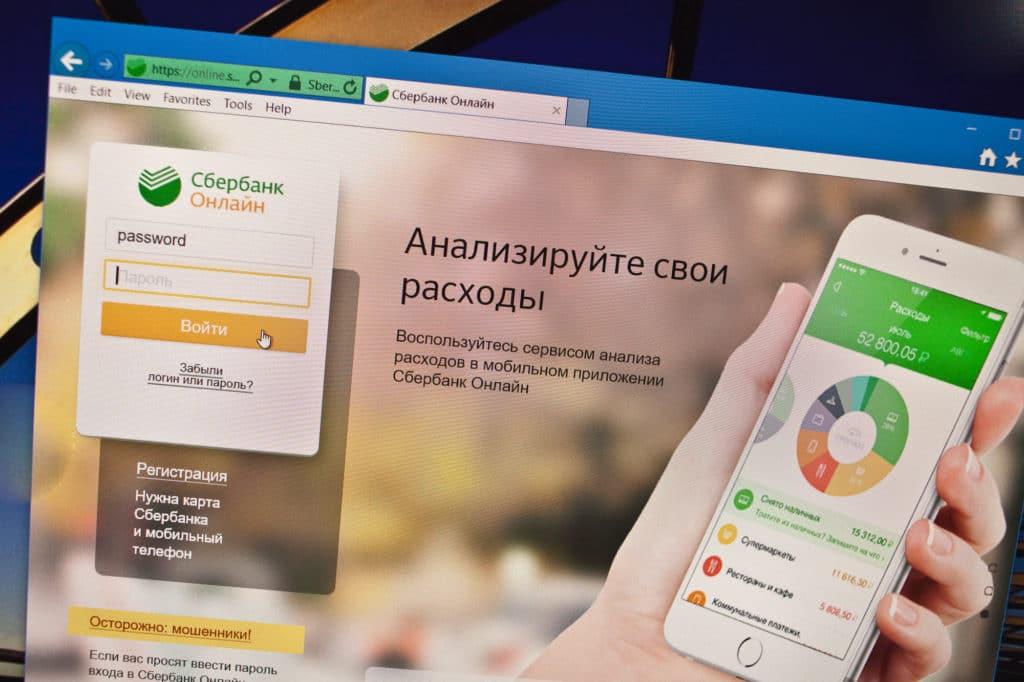 Сбербанк онлайн - вход в личный кабинет, вход в систему, войти в интернет банкинг, обзор | сбербанк россии инструкция