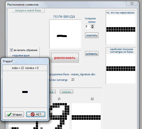 Сигнатурные дела: анализатор файлов и антивирус — своими руками