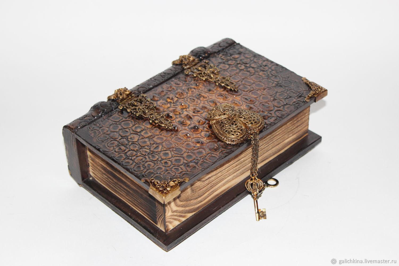 Фолиант знания - предмет - world of warcraft