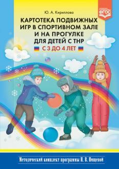10 подвижных игр для детей. детские подвижные игры на улице
