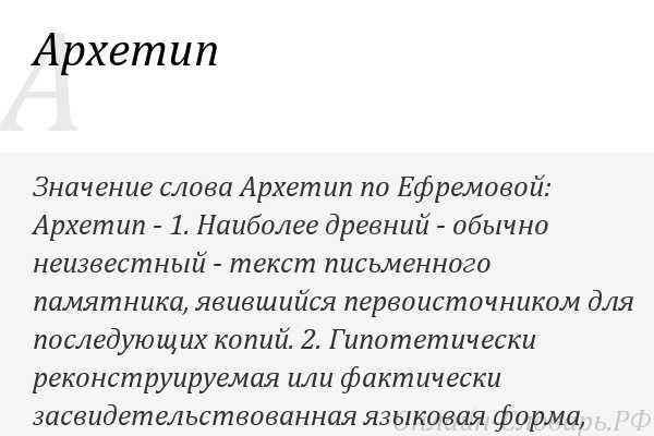 Станочное приспособление — википедия. что такое станочное приспособление