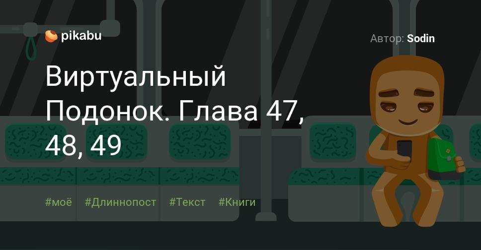 10 предсказаний футурологов о мире технологий - hi-news.ru